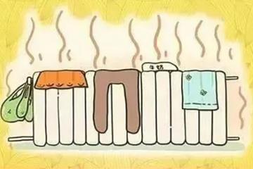 不要再用暖气晾衣服了!这样做的危害,你必须知道