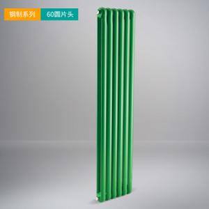 天津钢制暖气片60圆