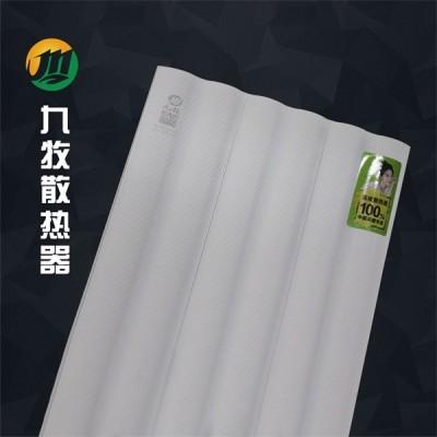 上海供应九牧铜铝复合大雁散热器