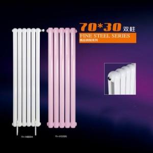 内蒙古供应钢制70x30双柱散热器