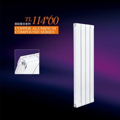 辽宁厂家批发铜铝复合114X60散热器