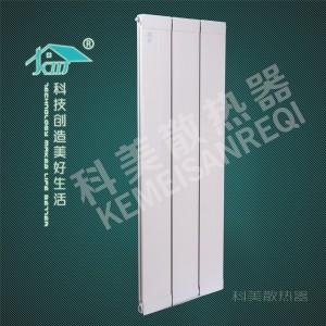 银川铜铝152X75散热器暖气片厂