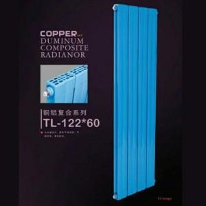 乌海TL-122-60暖气片厂家