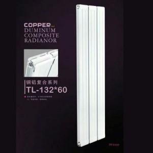 呼和浩特TL-132-60暖气片批发