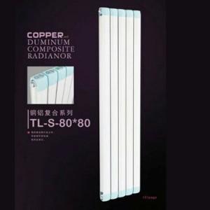 宁夏TL-S-80-80暖气片工厂