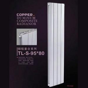 山东TL-S-95-80暖气片批发