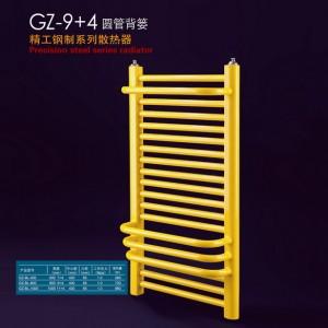 GZ-9+4圆管背篓