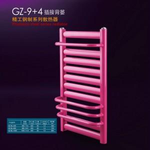 北京暖气片 GZ-9+4插接背篓