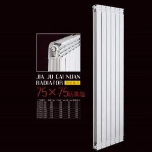 盛世通铜铝复合75-75防熏墙散热器生产厂家