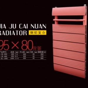 天津铜铝复合95-80背篓散热器批发