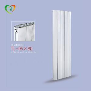 德阳铜铝复合95×80散热器批发