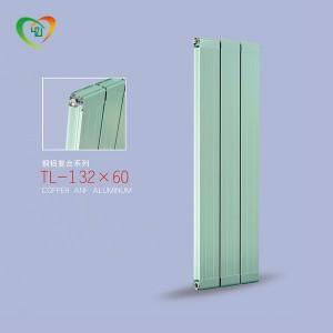 铜铝复合132×60散热器销售