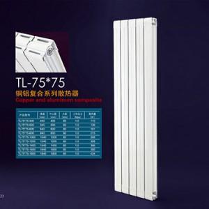 南充铜铝复合75-75散热器生产