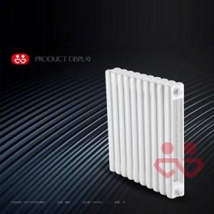 艾芬尼散热器钢制50x25方双柱散热器批发