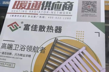 2021.4.26走进陕西榆林建榆路建材批发市场