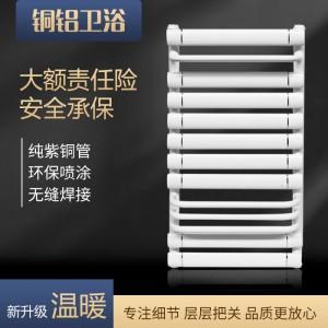 华圣格铜铝复合卫浴散热器家庭卫浴采暖背篓可置物毛巾架暖
