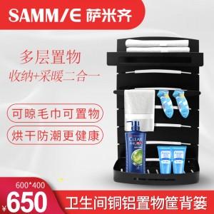 萨米齐LV背篓铝框置物架小背篓卫生间暖气片壁挂式散热器