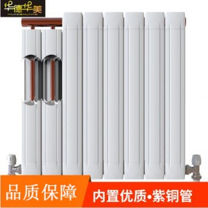 华德华美壁挂式明装定制采暖铜铝复合80*80款暖气片