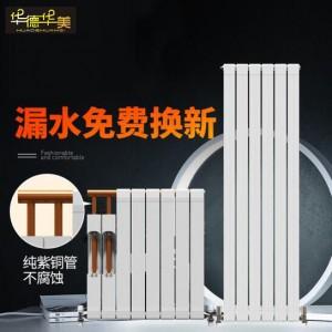 华德华美家用水暖厨房卫生间散热器铜铝75*75暖气片