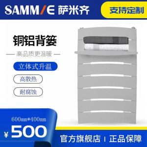 萨米齐LV背篓毛巾架款式暖气片卫生间散热器家用水壁挂式背