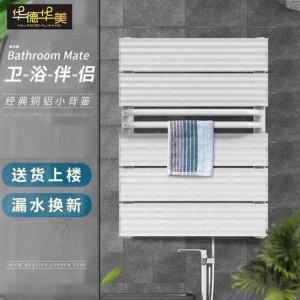 华德华美小背篓卫生间家用水暖自采供暖浴室壁挂式置物毛巾