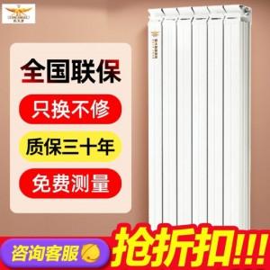 炽天使暖气片家用水暖散热器铜铝复合7575取暖器
