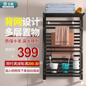 京鼎小背篓暖气片家用水暖浴室卫生散热器集中采暖壁式晾挂