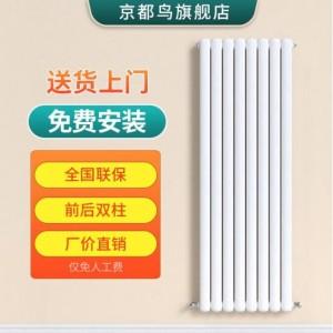 京都鸟 家用水暖壁挂式散热器钢制大水道暖气片6030