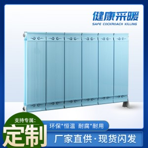 米德尔顿暖气片铜铝复合散热器自采暖卧室客厅明装定制采暖