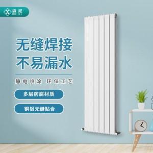 森尼暖气片家用水暖铜铝复合散热器90-75 1800MM