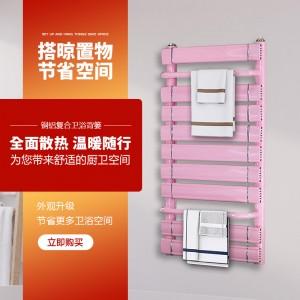 米德尔顿暖气片卫生间家用水暖壁挂式铜铝小背篓暖气片安装