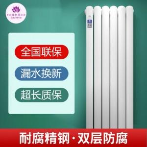 暖气片家用水暖钢制散热器片集中自采暖供暖卧室客厅厨房壁