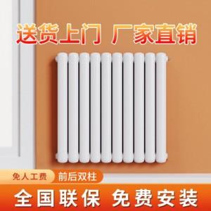 暖居仕钢制散热器家用壁挂式立地式钢制水暖暖气片低碳钢取