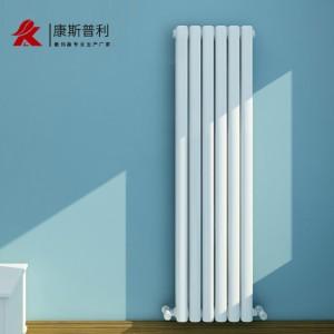 家用水暖散热片钢制壁挂式集中自采暖散热器装饰 1.5米高单