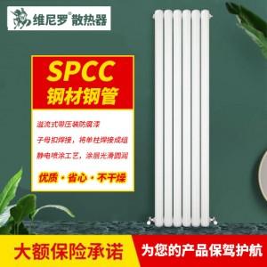 维尼罗暖气片 家用水暖钢制大水道散热器集中自采暖6030