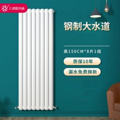 久诺 钢制暖气片家用水暖壁挂式散热器 定制采暖