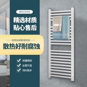 米德尔顿散热器钢制卫浴白色圆管背篓壁挂式可定制卫生间暖