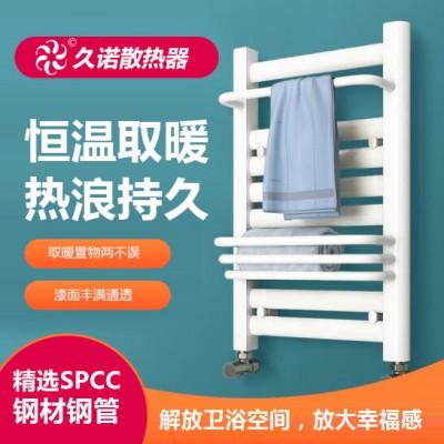 久诺小背篓卫生间家用钢制背篓散热卫浴壁挂式晾