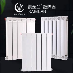 凯丝兰散热器铜铝复合暖气片家用自采暖壁挂式立地式暖通设