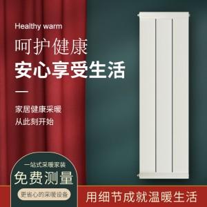 欣富家暖气片家用水暖铜铝复合散热器集中自采暖供暖明装定