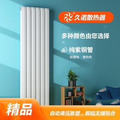 久诺 暖气片家用水暖铜铝复合壁挂式明装定制 铜