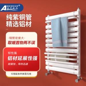 安尼威尔小背篓暖气片家用散热器壁挂式置物毛巾烘干架