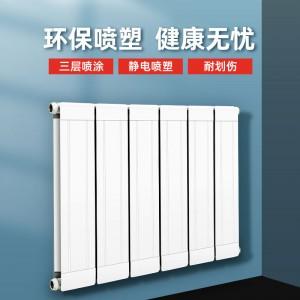 凯丝兰散热器双水道铜铝复合暖气片家用集中供暖水暖设备