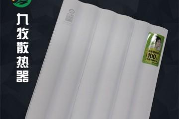 不同材质暖气片的耐腐蚀能力大揭秘