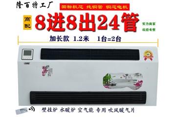 怎样正确选购天然气壁挂炉和电采暖壁挂炉专用的暖气片散热
