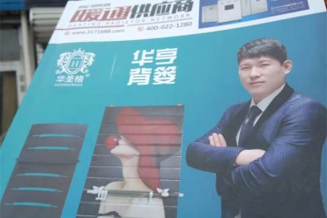 散热器厂家走进天津市蓟州区渔阳建材家居城