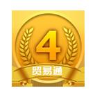 VIP第1年:4级