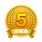 VIP第2年:5级