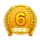 VIP第1年:6级
