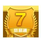 VIP第3年:7级